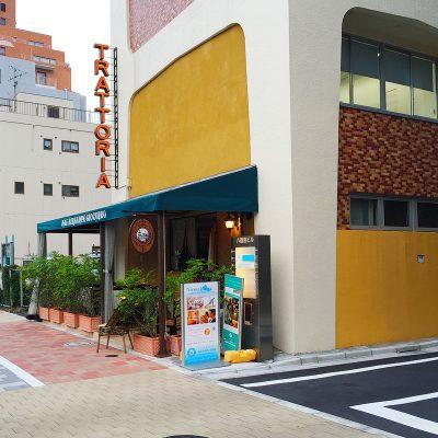 目黒駅から歩いて8分くらい、素敵なイタリアレストランでした。